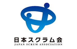 日本スクラム会